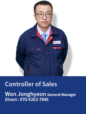 Controller of Sales Won Jonghyeon General Manager Direct : 070-4263-7846