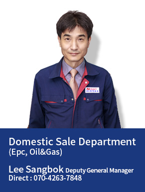 Domestic Sale Department (Epc, Oil&Gas) Lee Sangbok Deputy General Manager Direct : 070-4263-7848