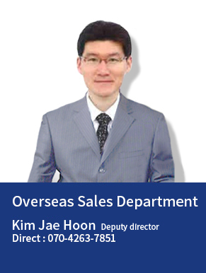 Overseas Sales Department Song Mihyeon Assistant Manager Direct : 070-4263-7851